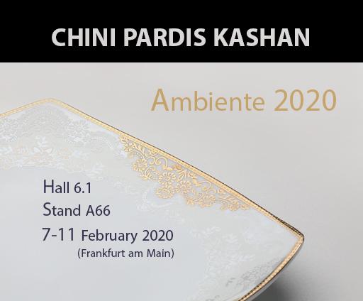 نمایشگاه بین المللی امبینت آلمان 2020